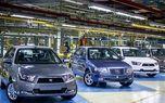 عوامل مؤثر در رتبه بندی کیفی خودرو