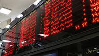 سه سهم پرفروش بازار بورس