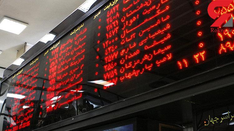صعود شاخص بورس تهران در آغاز معالات امروز