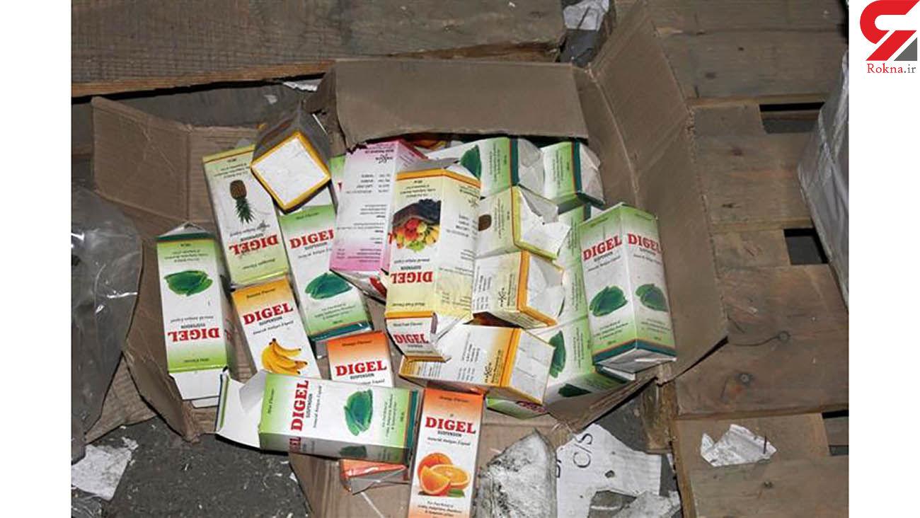 کشف داروهای گیاهی قاچاق و غیر مجاز در فامنین
