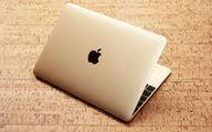 قیمت لپ تاپ اپل امروز شنبه ۱۰ خرداد