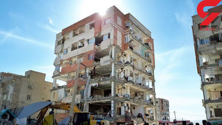 دلیل تخریب مسکن مهر در زلزله سرپلذهاب اعلام شد / زمین مقصر اصلی!
