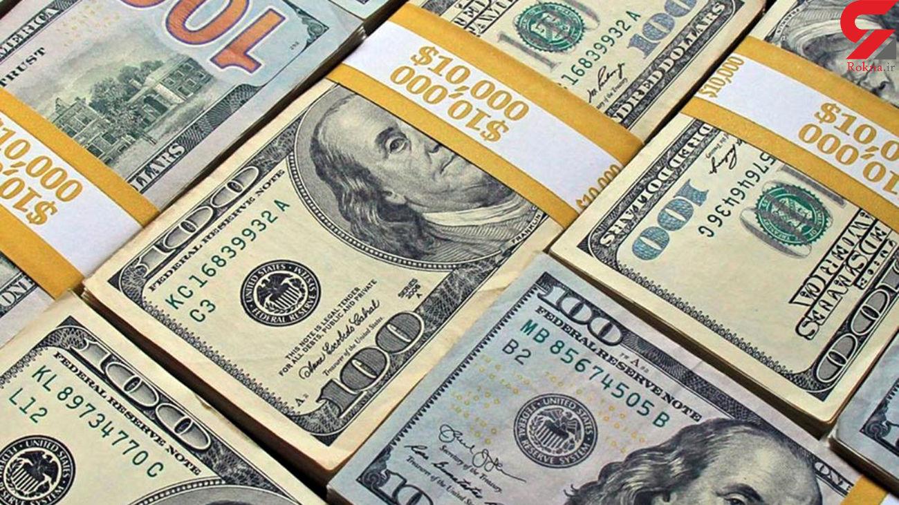 قیمت دلار و قیمت یورو امروز چهارشنبه 5 آذر 99 + جدول