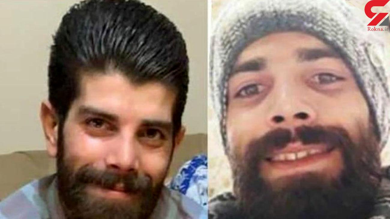 قتل جوان تهرانی در سفر عاشقانه نزد دختر مشهدی ! + عکس و گفتگوی اختصاصی