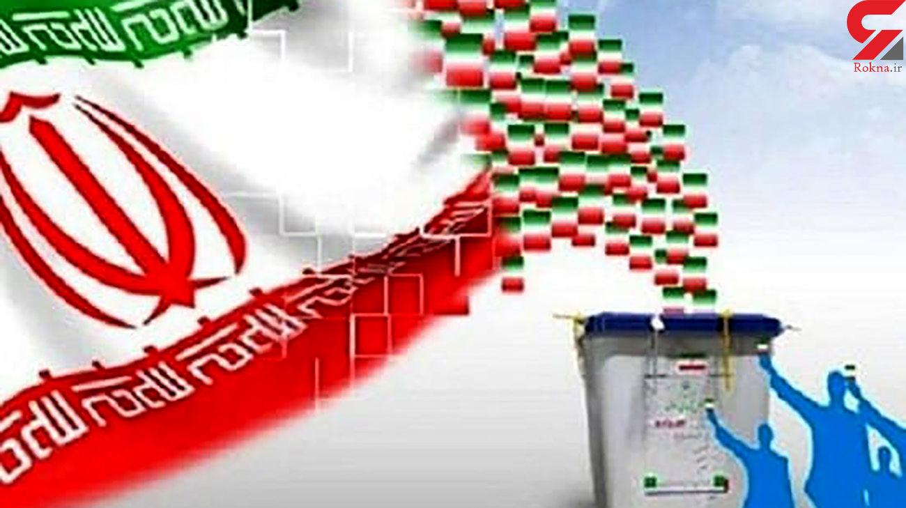 نامزدهای انتخابات 1400 از شعارهای دروغ دوری کنند