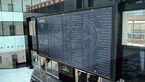ضرر خریداران سهام دولتی در بورس جبران می شود