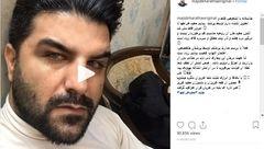 حال مجید خراطها خواننده جوان و سرشناس به علت تشخیص اشتباه بیماری وخیم شد +عکس