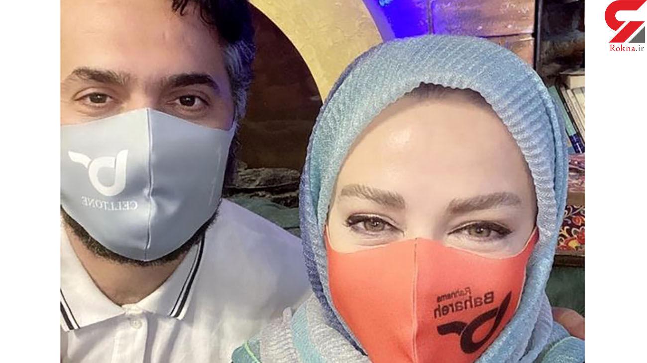 لبخندهای بهاره رهنما و همسرش از پشت ماسک + عکس