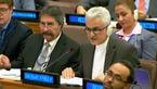 پاسخ قاطع نماینده ایران در شورای حقوق بشر سازمان ملل به عاصمه جهانگیر + فیلم
