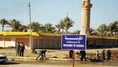 9 نفر در حمله تروریستی در غرب عراق کشته شدند