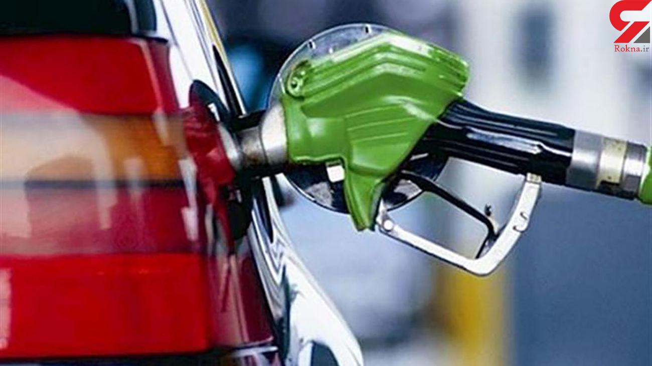 سهمیه بنزین این افراد قطع خواهد شد