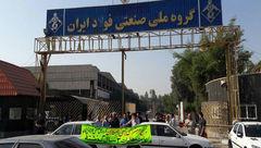 10 کارگر فولاد اهواز  آزاد میشوند/ادامه آزادیها در هفته آینده