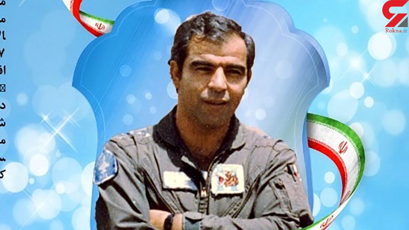 کشف پیکر خلبان شهید اف 4 ایران بعد از 32 سال در خاک عراق + عکس