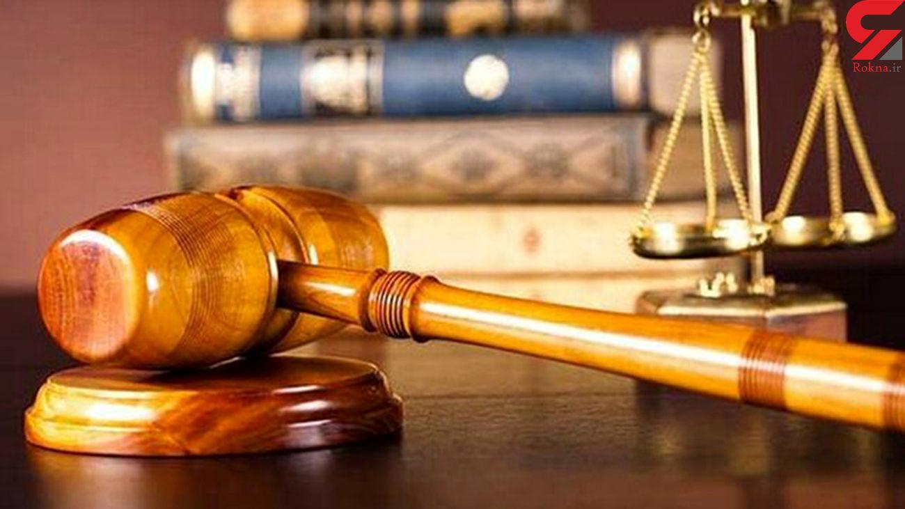 صدور حکم دادگاه برای مسئولی که رشوه گرفت / گلستان