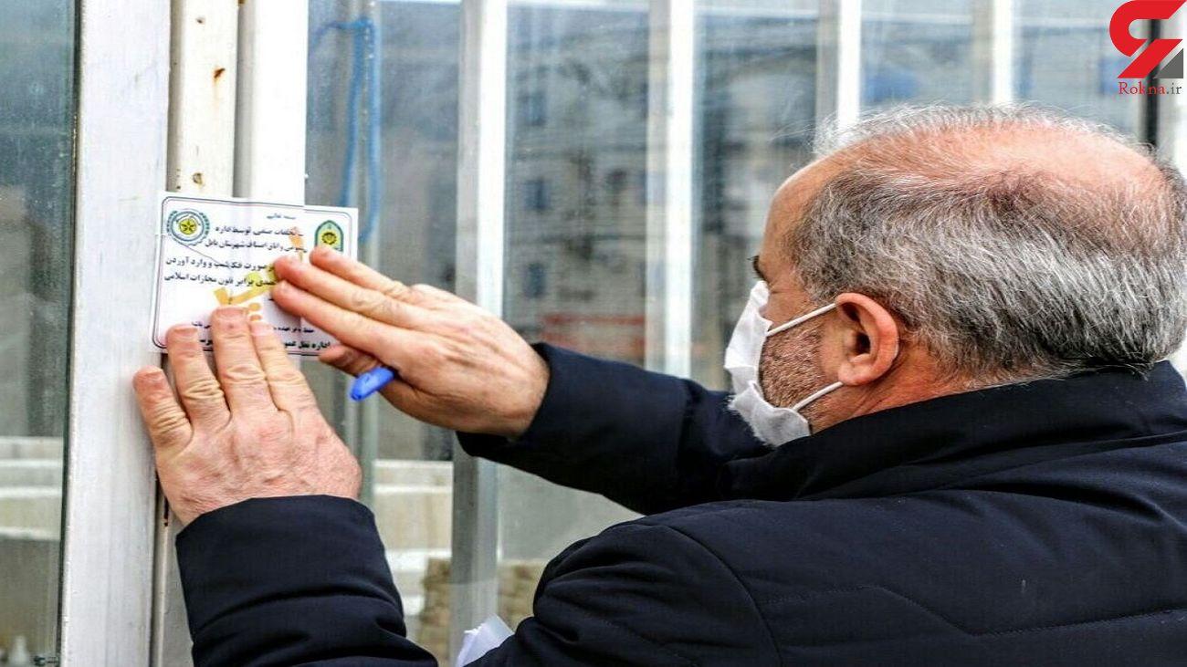 پلمب 6 آرایشگاه مردانه متخلف در قم به خاطر پیشگیری از کرونا