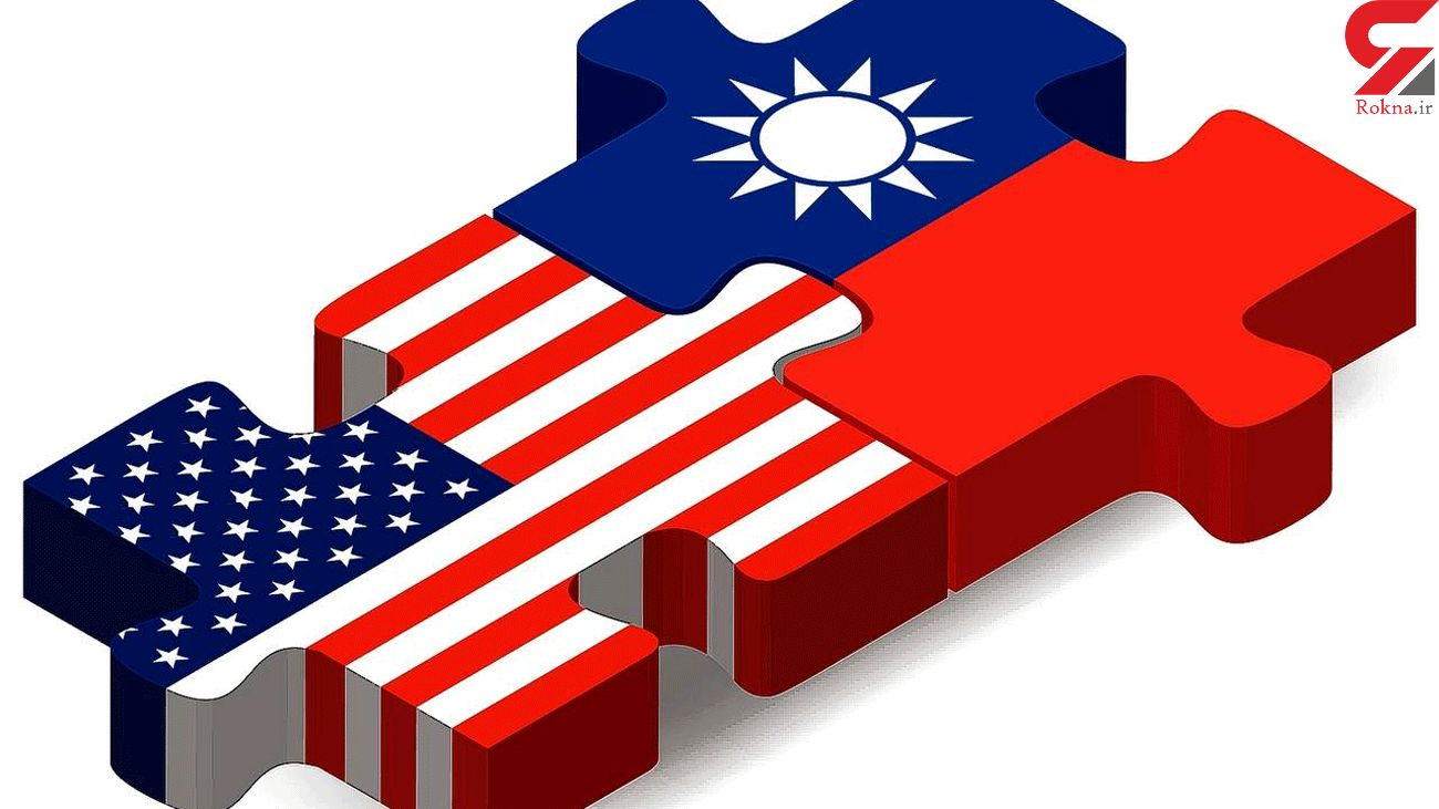 US lifts restrictions on official ties with Taiwan