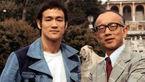 معرف «بروس لی» و «جکیچان» به دنیای سینما درگذشت