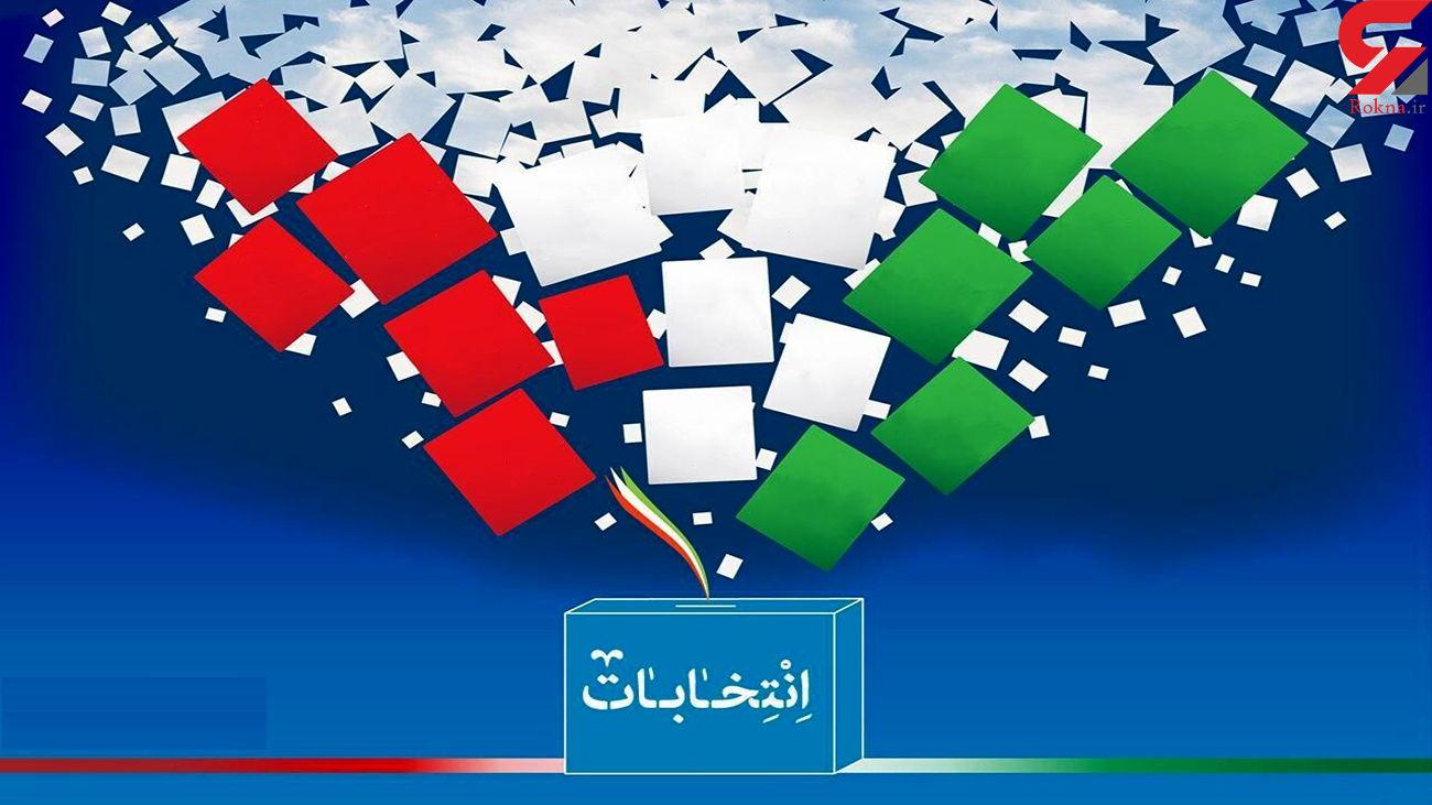 رقابت در انتخابات 1400 به قیمت شلیک به منافع ملی