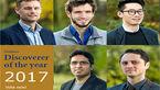 جایزه کاشف 2017 از آن یک دانشمند ایرانی شد