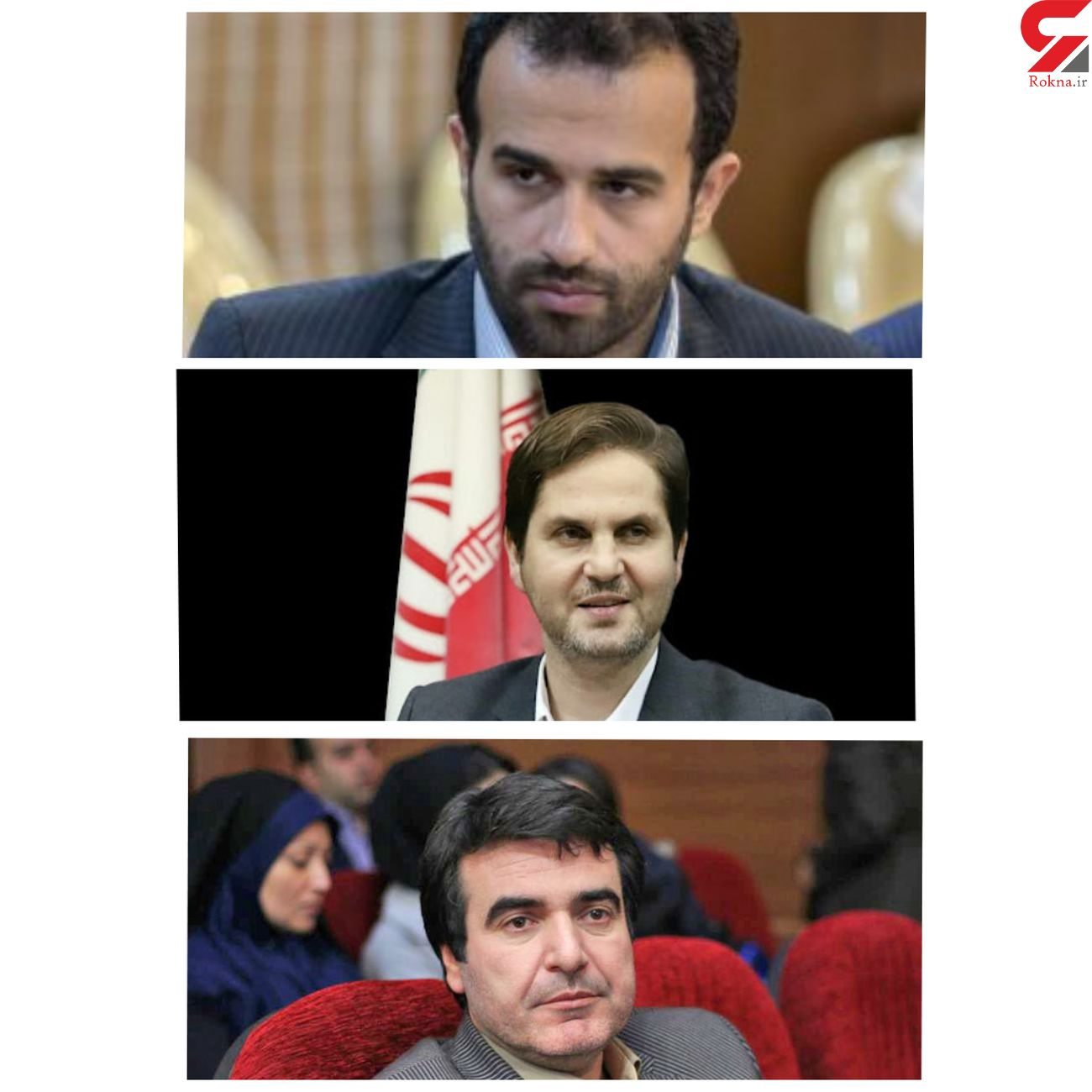 معرفی سه گزینه نهایی شهرداری رشت