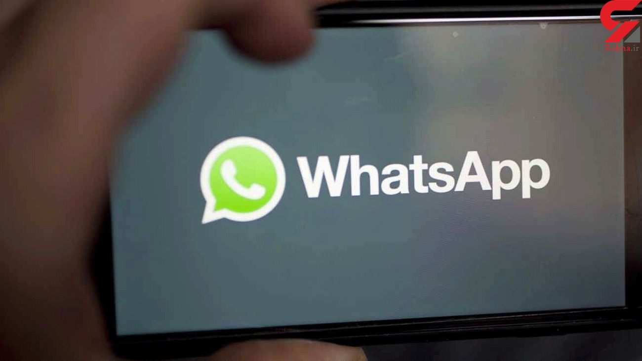 WhatsApp's New Privacy Policy Sparks Outcry Worldwide