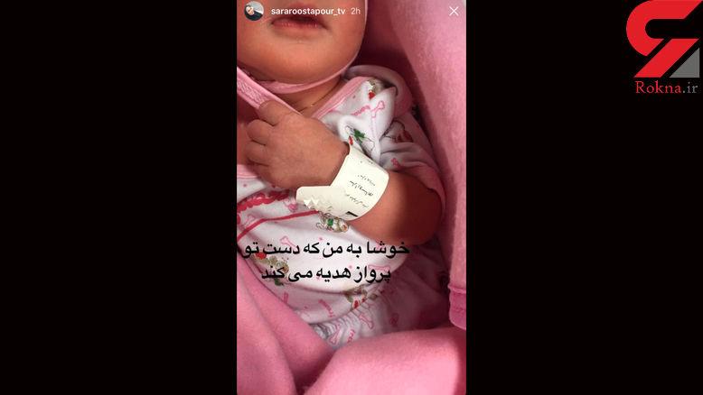 مجری برنامه کودک مادر شد +عکس