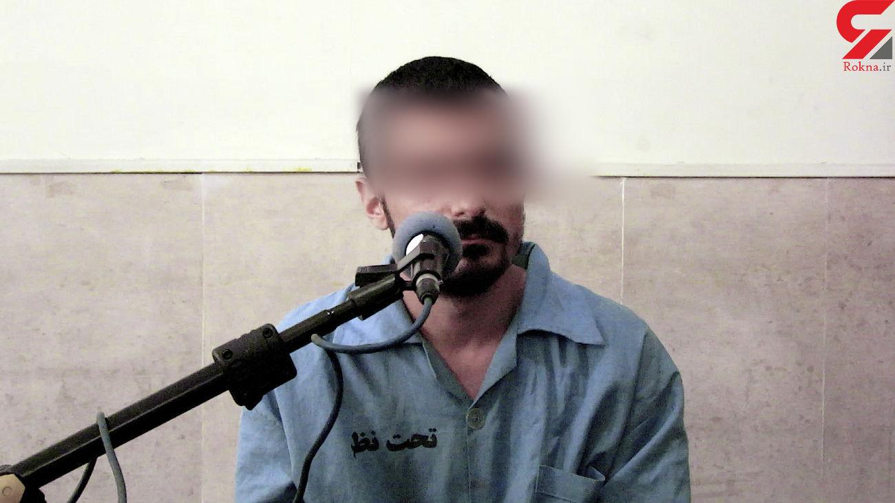 مرد جوان همخانه اش را زنده زنده سوزاند / فریاد می زد+ فیلم اعترافات