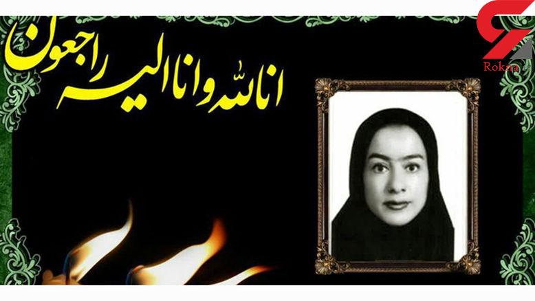 مرگ تلخ خانم خبرنگار در گلستان + عکس سمیه عرب