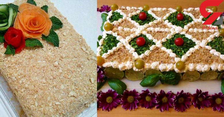 کیک مرغ ایده ای ناب در مهمانی ها+دستور تهیه