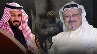 جسد خاشقچی در کوره آدم سوزی کنسولگری عربستان خاکستر شده است !