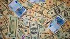 نرخ ارز در باز آزاد