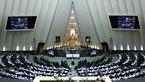 بررسی وضعیت پولی وبانکی کشور در دستور کار کمیسیون امنیت ملی مجلس