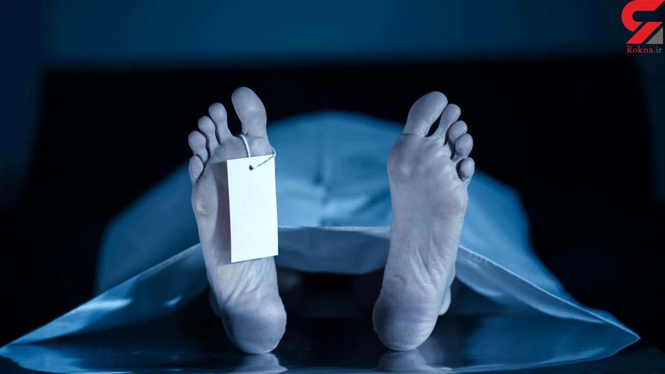راز کشف جنازه یک زن پس از 3 هفته گم شدن !