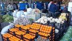 میزان خسارت سرمازدگی به پرتقال و کیوی اعلام شد