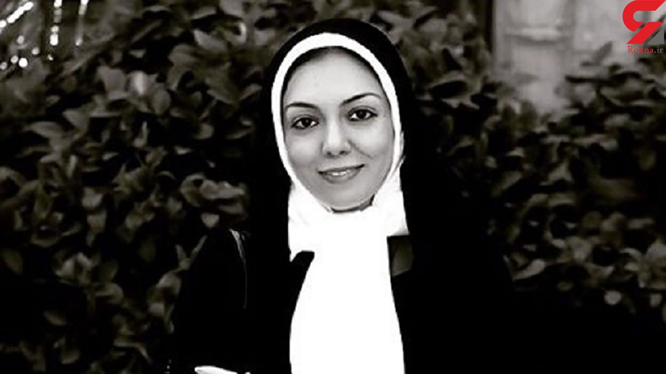 آخرین بوسه همسر آزاده نامداری بر پیکر او+ عکس