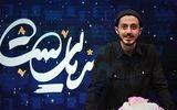 سرنوشت محمد و فصل سوم «گاندو» چیست؟
