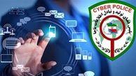 معرفی ۲۰۰ پیج مجرمانه اخلاقی در اینستاگرام به پلیس امنیت