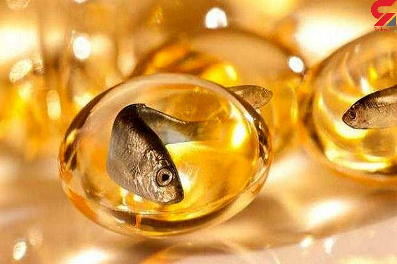 روغن ماهی به درمان افسردگی کمک می کند