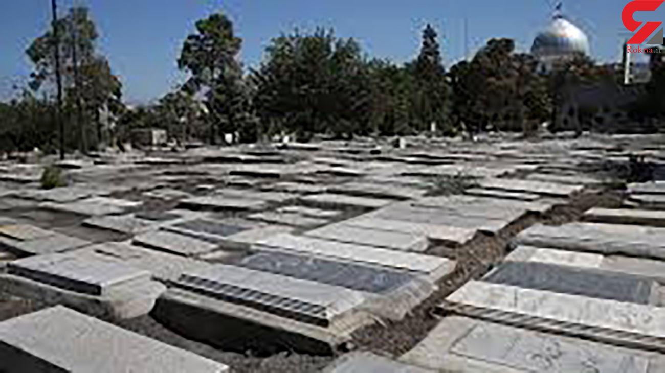 سلطان قبر در تهران کیست ؟ / امیری سرشناس است + عکس