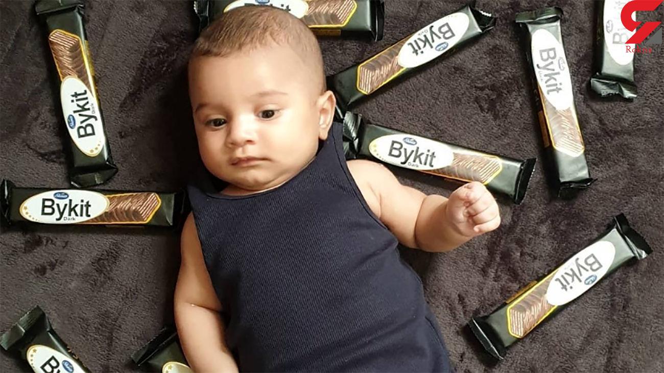 مهرسام 6 ماهه کجاست ؟  + عکس ها