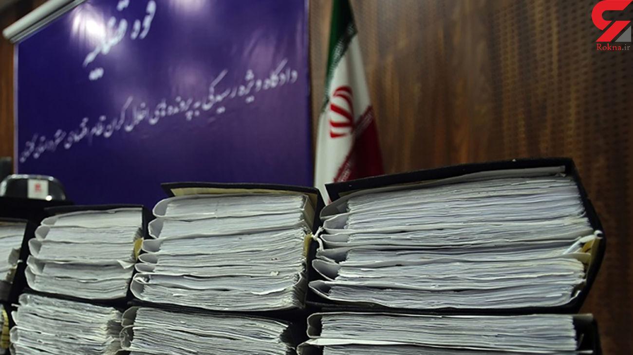 پرداخت پول 2 هزار مالباخته پرونده پرهام آزادشهر با ورود دستگاه قضایی