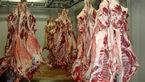 گزارش بانک مرکزی از گرانی گوشت و مواد خوراکی