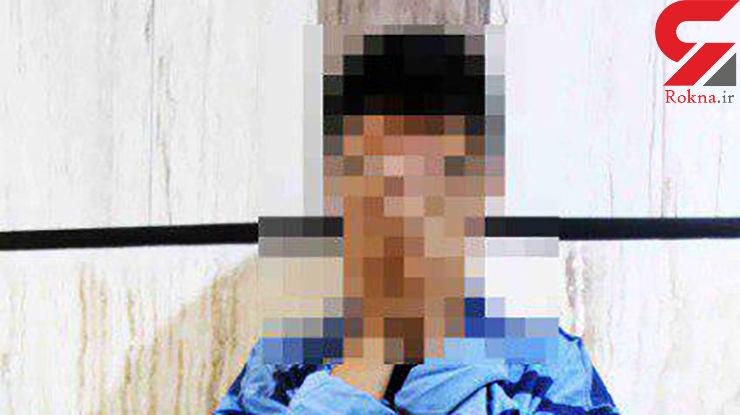اقدام پلید و وحشیانه پسر 15 ساله با پسر عمه 9 ساله اش + عکس و جزئیات