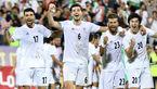 ایران ارزانترین تیم گروه B جامجهانی/ اسپانیا ۲۴ برابر تیم کیروش میارزد