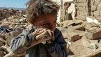 اعتراف 30 مقام دولت اوباما به مسئولیت خود در قبال مداخله آمریکا در جنگ ویرانگر یمن