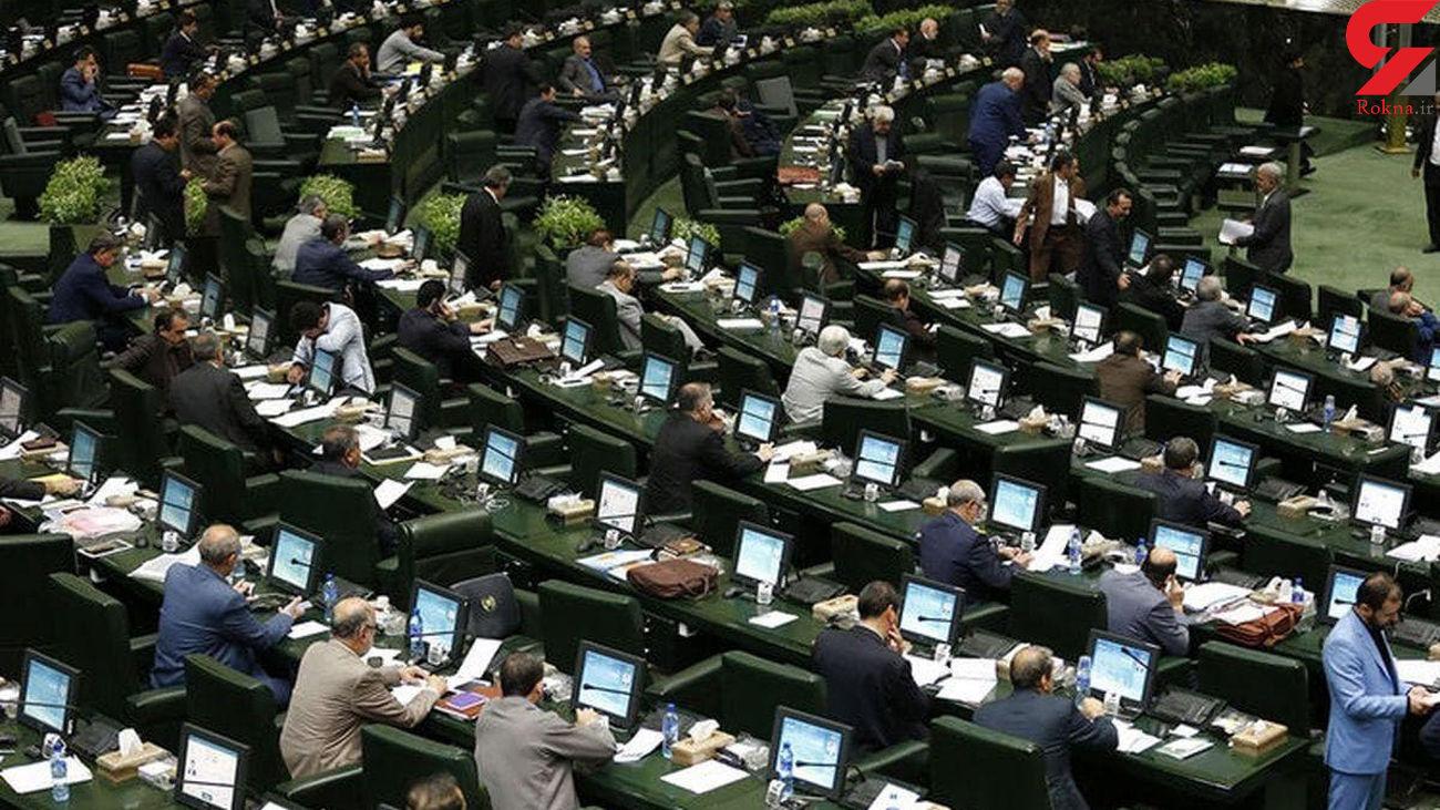 نمایندگان در صحن علنی عدد 4 را نشان می دهند اما دکمه مخالفت را انتخاب می کنند