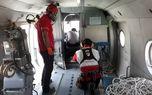 عملیات هوایی برای نجات کوهنورد 50 ساله شمیرانی + عکس