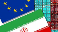 آیا اتحادیه اروپا از برجام خارج می شود؟