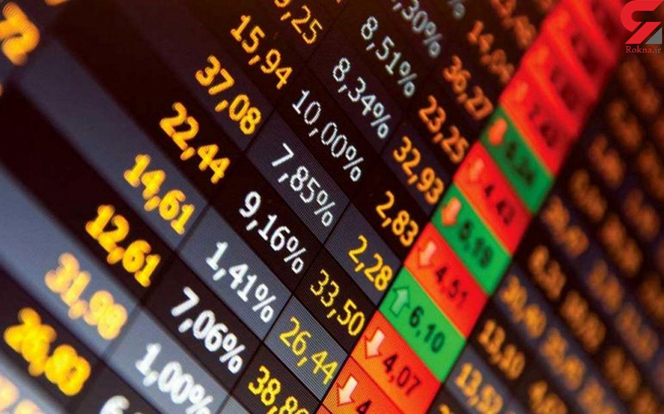 از امروز یکشنبه 19 مرداد / آغاز معاملات سهام نخستین شرکت سرمایهگذاری استانی سهام عدالت