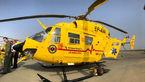 امداد هوایی بیمار سوخته در کهگیلویه و بویراحمد
